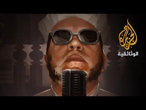 فارس المنابر.. الشيخ كشك