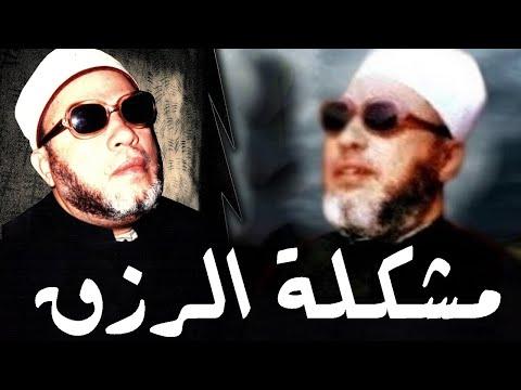 خطب الشيخ عبد الحميد كشك
