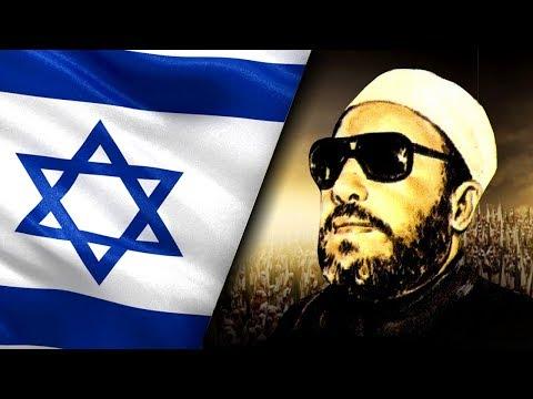 اقوى خطب الشيخ كشك – الحرب بيننا وبين اليهود