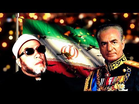 اقوى خطب الشيخ كشك التاريخية – وفاة حاكم ايران