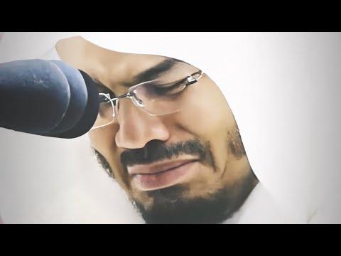 آيات قصة الذبيح التي أبكت الشيخ ياسر الدوسري بكاءً مريراً ~ مقطع تاريخي لا يُنسى