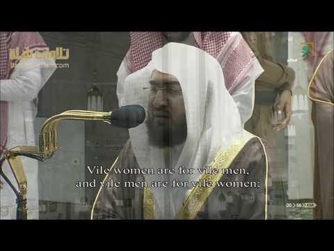 الشيخ بندر بليلة يقرأ سورة النور كاملة بترتيل فريد عذب رقراق صلاة التهجد ليلة ٢٢ رمضان ١٤٤١