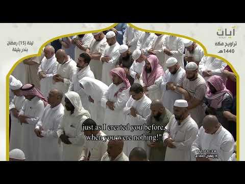 صلاة التراويح – بندر بليلة – ليلة 15 رمضان 1440هـ – 2019م